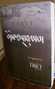 ajam-book