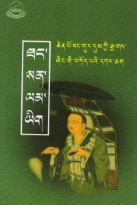 hsuan-tsang-guides-book1
