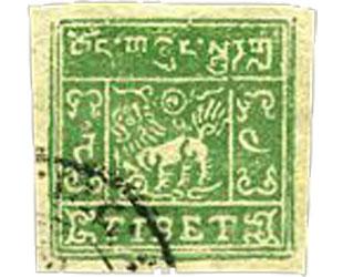 tibetstamp2
