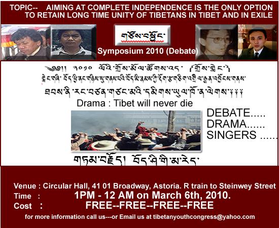 tibetan-fonts2