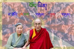 one-tibet