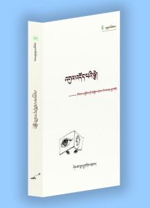 books-cover-design0-1