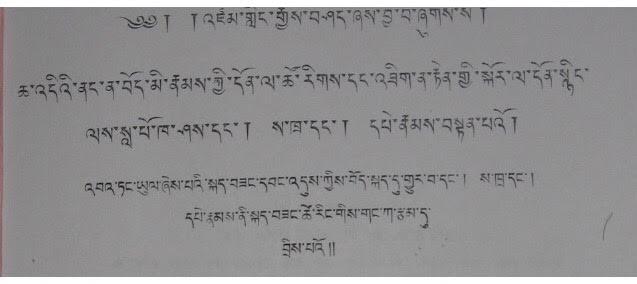 tibet10201909